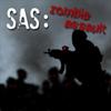 SAS: Napaść zombie